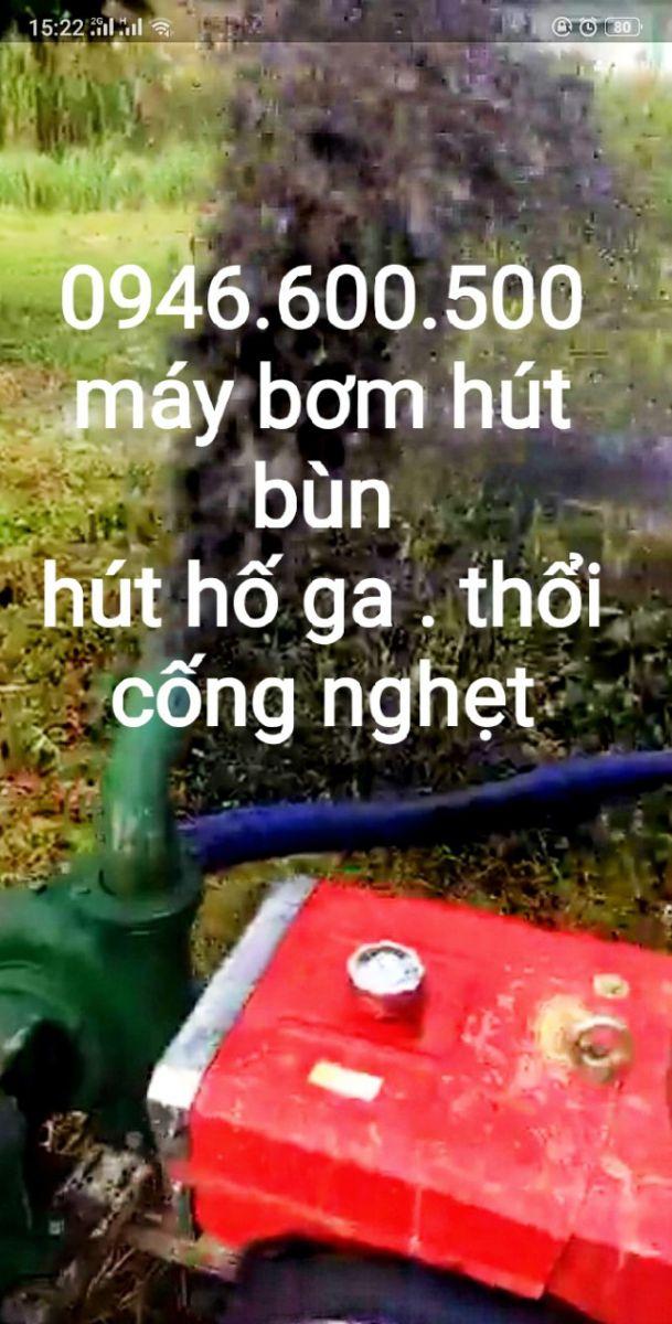 http://huthamcautayninh.com.vn/rut-ham-cau-gia-re-bac-lieu-0838300200